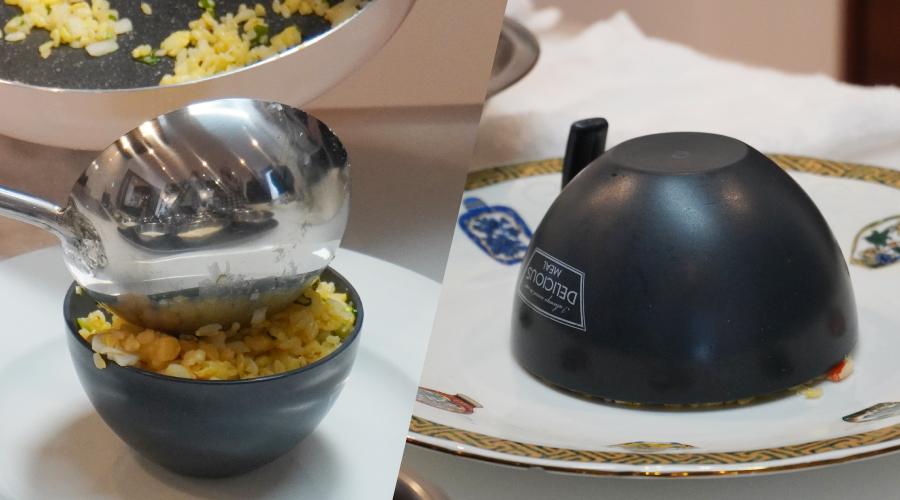チャーハンをお皿の上に盛り付ける前に、写真のように器に入れ、しばらくかぶせたままにしていると、崩れにくくなります。